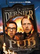 The World's End - French Movie Poster (xs thumbnail)