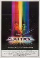 Star Trek: The Motion Picture - Italian Movie Poster (xs thumbnail)
