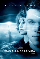 Hereafter - Argentinian DVD cover (xs thumbnail)