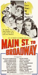 Main Street to Broadway - Movie Poster (xs thumbnail)