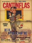 Profe, El - Mexican Movie Poster (xs thumbnail)