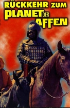 Beneath the Planet of the Apes - German Movie Cover (xs thumbnail)