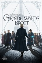 Fantastic Beasts: The Crimes of Grindelwald - Swedish Movie Cover (xs thumbnail)