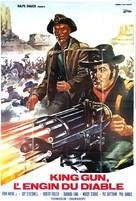 The Gatling Gun - French Movie Poster (xs thumbnail)