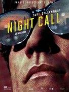 Nightcrawler - French Movie Poster (xs thumbnail)