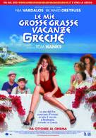 My Life in Ruins - Italian Movie Poster (xs thumbnail)