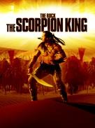 The Scorpion King - DVD cover (xs thumbnail)