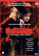 A Nightmare On Elm Street - Italian DVD movie cover (xs thumbnail)