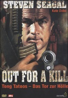 Out For A Kill - German poster (xs thumbnail)