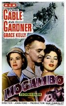 Mogambo - Spanish Movie Poster (xs thumbnail)