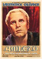 Hamlet - Italian Movie Poster (xs thumbnail)