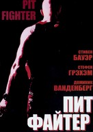 Pit Fighter - Russian poster (xs thumbnail)