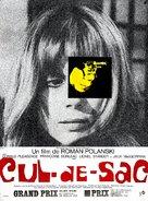 Cul-de-sac - French Movie Poster (xs thumbnail)