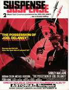 The Possession of Joel Delaney - British Movie Poster (xs thumbnail)