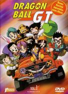 """Dragon Ball GT"" - French Movie Cover (xs thumbnail)"