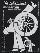 Prin cenusa imperiului - Polish Movie Poster (xs thumbnail)