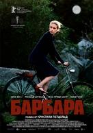 Barbara - Russian Movie Poster (xs thumbnail)