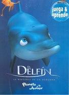 El delfín: La historia de un soñador - Venezuelan Movie Cover (xs thumbnail)