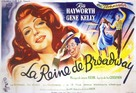 Cover Girl - French Movie Poster (xs thumbnail)