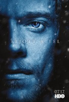 """""""Game of Thrones"""" - Hungarian Movie Poster (xs thumbnail)"""