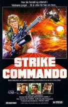 Strike Commando - Norwegian VHS cover (xs thumbnail)