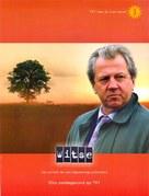 """Witse"" - Belgian Movie Poster (xs thumbnail)"