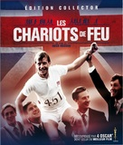 Chariots of Fire - French Blu-Ray movie cover (xs thumbnail)