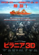 Piranha - Japanese Movie Poster (xs thumbnail)