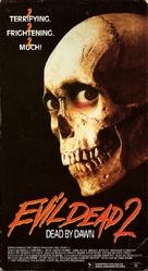 Evil Dead II - VHS cover (xs thumbnail)