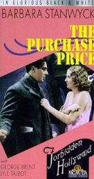 The Purchase Price - VHS cover (xs thumbnail)