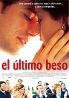 Ultimo bacio, L' - Spanish Movie Poster (xs thumbnail)