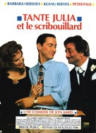 Tune in Tomorrow... - French Movie Poster (xs thumbnail)