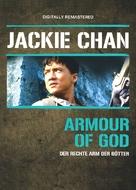 Long xiong hu di - German DVD cover (xs thumbnail)