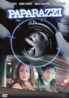 Paparazzi - Swiss DVD movie cover (xs thumbnail)