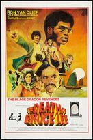 Long zheng hu dou jing wu hun - Movie Poster (xs thumbnail)
