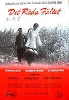 Hong gao liang - Swedish Movie Poster (xs thumbnail)