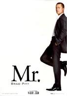 Mr. & Mrs. Smith - Japanese Movie Poster (xs thumbnail)