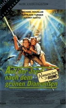 Romancing the Stone - German Movie Cover (xs thumbnail)
