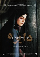 Dayereh - Italian Movie Poster (xs thumbnail)