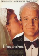 Father of the Bride - Spanish Movie Poster (xs thumbnail)