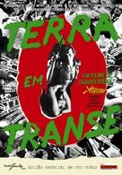 Terra em Transe - Brazilian DVD cover (xs thumbnail)
