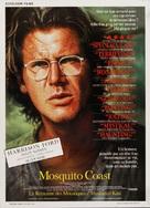 The Mosquito Coast - Belgian Movie Poster (xs thumbnail)