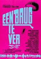 A Bridge Too Far - Dutch Movie Poster (xs thumbnail)