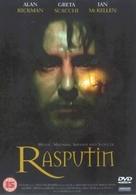Rasputin - British Movie Cover (xs thumbnail)