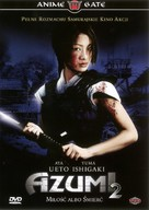 Azumi 2 - Polish DVD cover (xs thumbnail)