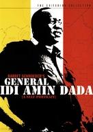 Gènèral Idi Amin Dada: Autoportrait - DVD cover (xs thumbnail)