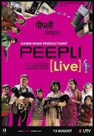 Peepli (Live) - Indian Movie Poster (xs thumbnail)