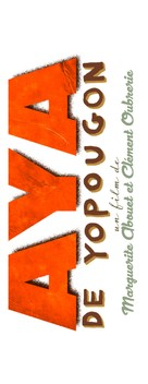 Aya de Yopougon - French Logo (xs thumbnail)