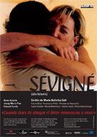 Sévigné - Spanish poster (xs thumbnail)