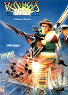Summer Rental - French VHS cover (xs thumbnail)